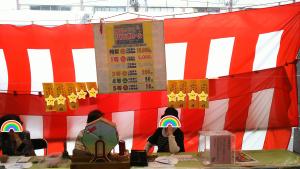 DSC_0521抽選会
