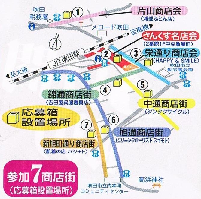 八福神地図