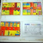 小学生 絵展示2019-4