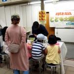 子ども土曜塾20190519-1