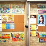小学生 絵展示2020-3
