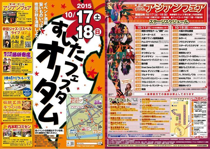 神戸サンバフェチpart10〜brincar終了 [転載禁止]©bbspink.comYouTube動画>2本 ->画像>17枚