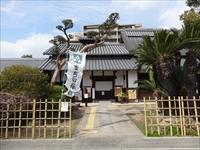 hamayashiki1
