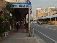 katayamazentai-1